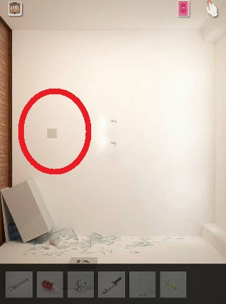cubic room攻略 壊れた部屋の鍵