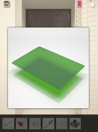 緑のフィルム